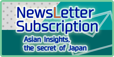 New Letter Subscription